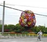 shanghai bouquet